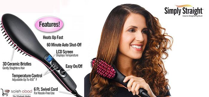 خرید عمده برس حرارتی صاف کننده مو