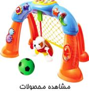 عمده فروشی اسباب بازی در تهران
