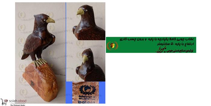 خرید عمده مجسمه عقاب چوبی یکپارچه