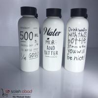 فروش عمده قمقمه آب مسافرتی سفید