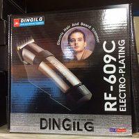 فروش عمده ریش تراش شارژی دینگ لینگ DINGILG