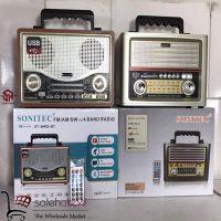 فروش عمده اسپیکر ریموت دار طرح رادیو