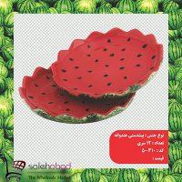 فروش عمده ست پیش دستی طرح هندوانه