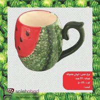 فروش عمده لیوان سرامیکی طرح هندوانه