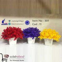 فروش عمده شمشاد ۳۰۱ گلدان پلاستیکی