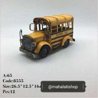 فروش عمده مجسمه فلزی اتوبوس مدرسه