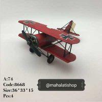 فروش عمده مجسمه هواپیما تک موتوره فلزی
