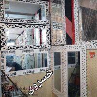 فروش عمده قاب آینه های قدی PVC