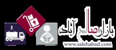 بازار صالح آباد تهران عمده فروشی آنلاین