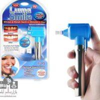 فروش عمده جرم گیر دندان لوما اسمایل