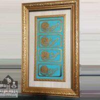فروش عمده تابلو معرق آیات قرآن چوبی