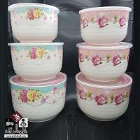 فروش عمده ست گلدار ظروف نگهداری غذا