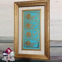 فروش عمده تابلو دکوری آیات قرآن