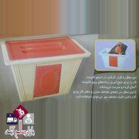 فروش عمده سطل زباله پلاستیکی کابینتی