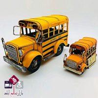 فروش عمده ماشین دکوری مدل اتوبوس مدرسه