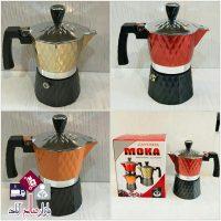 فروش عمده قهوه جوش طرح کریستالی رنگی