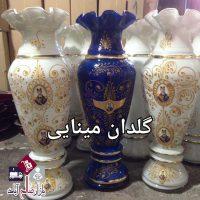 فروش عمده گلدان شیشه ای مینایی سلطنتی
