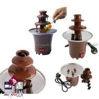 فروش عمده دستگاه شکلات آب کن خانگی