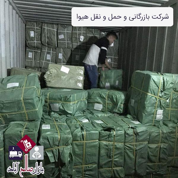 ترخیص کار کالا از چین به تمامی بنادر ایران