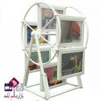 فروش عمده قاب عکس چرخ و فلکی رومیزی