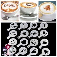 فروش عمده شابلون طراحی قهوه ۱۶ تایی