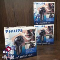 فروش عمده ریش تراش فیلیپس مدل ضد آب