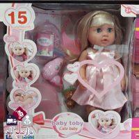 فروش عمده عروسک ۱۵ کاره دخترانه