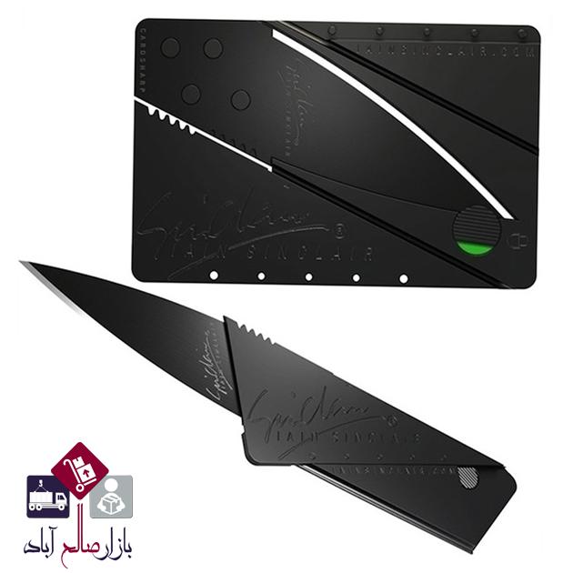فروش عمده چاقو کارتی sinclair اصل