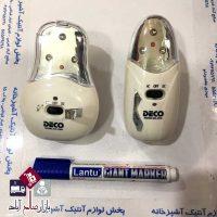 فروش عمده چراغ خواب LED دکو