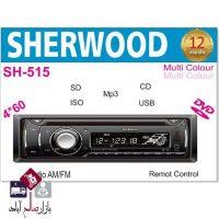 فروش عمده ضبط صوت Sherwood