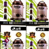 فروش عمده جارو برقی سطلی ژینال