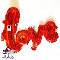 فروش عمده بادکنک هلیومی طرح LOVE