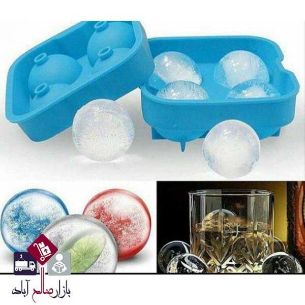 فروش عمده قالب یخ کروی چهار خانه