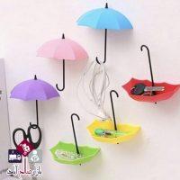 فروش عمده گیره دیواری طرح چتر چسبی