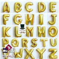 فروش عمده بادکنک حروف فویلی