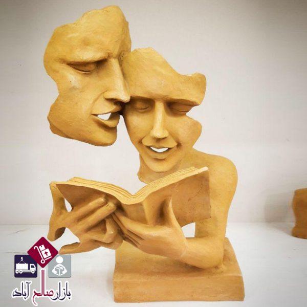 فروش عمده مجسمه پلی استر کتاب خوان
