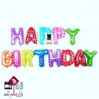 فروش عمده بادکنک فویلی طرح Happy Birthday