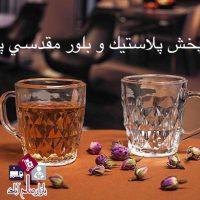 فروش عمده ست لیوان دسته دار چای خوری