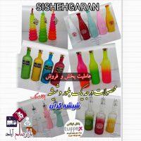 فروش عمده بطری آب رنگی یخچال