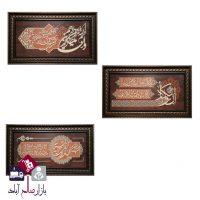 فروش عمده تابلو پلی استر مدل قرآنی