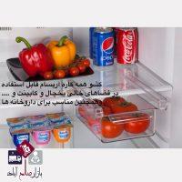 فروش عمده کشو یخچال پلاستیکی آریسام
