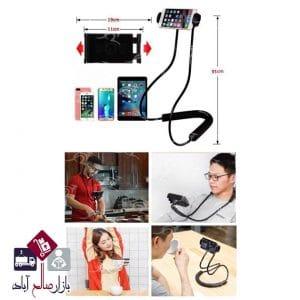فروش عمده هولدر گردنی موبایل و تبلت