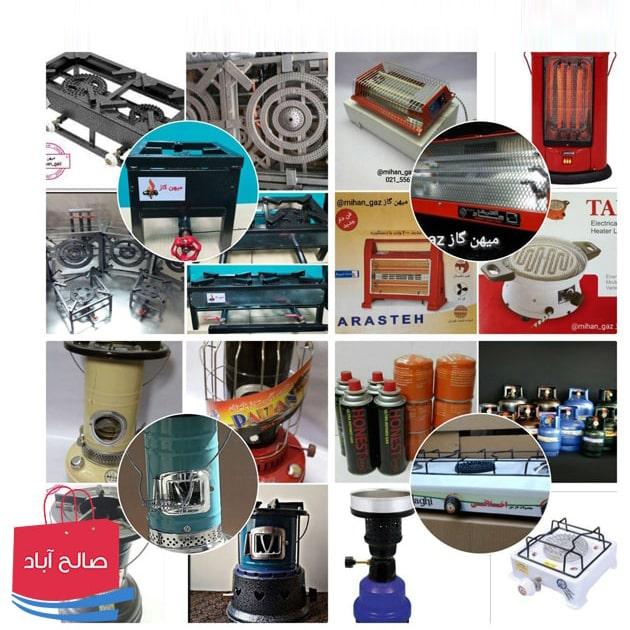 فروش عمده لوازم گرمایشی و گاز سوز خانگی