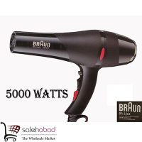 فروش عمده سشوار براون BRAUN مدل ۳۲۶۴-BR