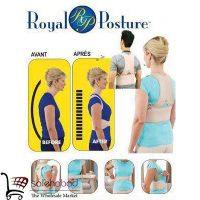فروش عمده قوزبند طبی Royal Posture