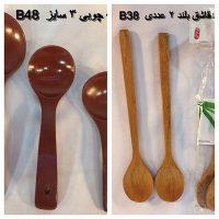 فروش عمده قاشق چوبی بامبو آشپزخانه