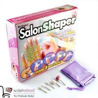 فروش عمده دستگاه مانیکور و پدیکور SalonShaper