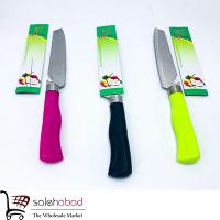 فروش عمده چاقو آشپزخانه سه کاره استیل