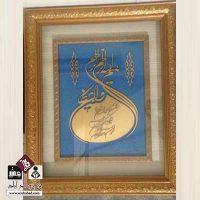 فروش عمده تابلو معرق قرآنی چوبی