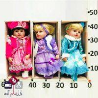 فروش عمده عروسک دخترانه موزیکال